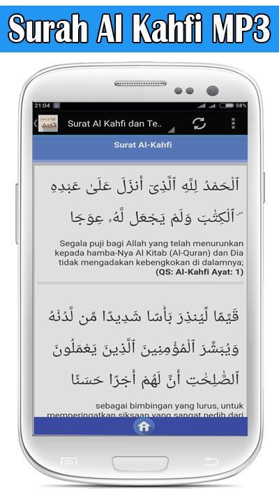 Surat Al Kahfi Mp3 Android εφαρμογές Appagg