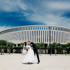 Wedding photographer Kseniya Voropaeva (voropusya91). Photo of 03.07.2018