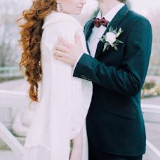 Hochzeitsfotograf Yuliya Anisimova (anisimovajulia). Foto vom 12.05.2015