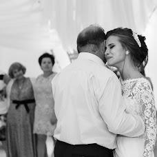 Wedding photographer Anastasiya Yakovleva (zxc867). Photo of 19.04.2017