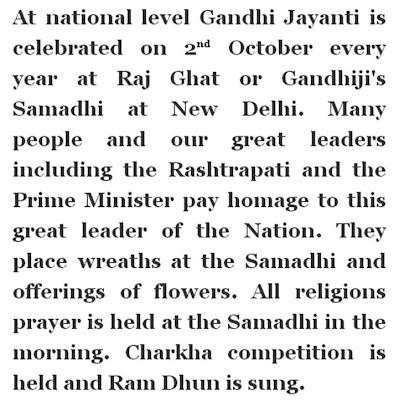 essay on gandhi jayanti in marathi