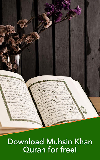 Quran Muhsin Khan Appar (APK) gratis nedladdning för Android/PC/Windows screenshot