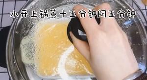 肉末蒸蛋🥚的做法 步骤7