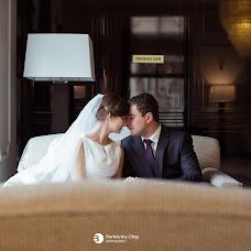 Wedding photographer Oleg Borkovskiy (bphoto). Photo of 13.04.2014
