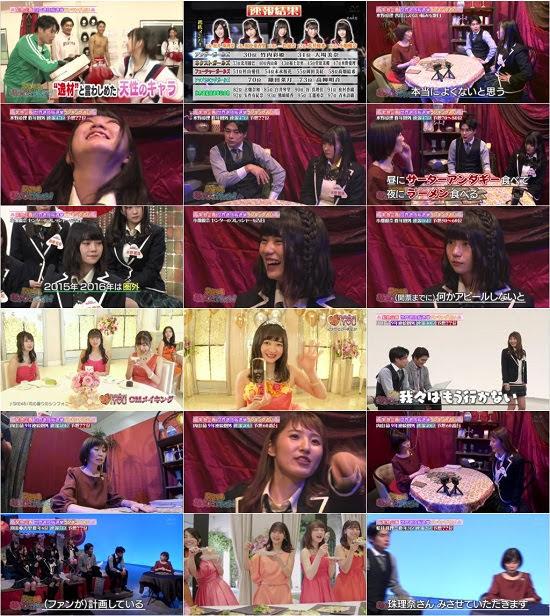 (TV-Variety)(720p) SKE48 むすびのイチバン! ep59 180612