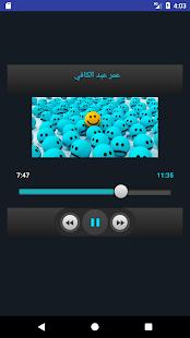 السعادة الحقيقية - كلام عجيب - náhled