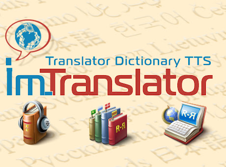 ImTranslator: Translator, Dictionary, TTS