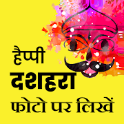 Happy Dussehra Wishes- Create Your Custom Card