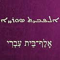 Syriac and Hebrew alphabet icon