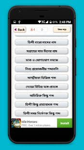 হিন্দি শিক্ষা learn hindi speak hindi language- screenshot thumbnail