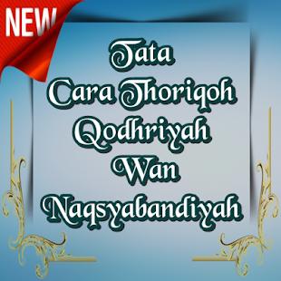 Tata Cara Thoriqoh Qodhriyah Wan Naqsyabandiyah - náhled