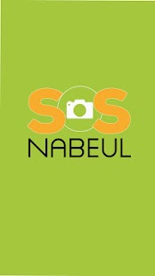 SOS Nabeul- screenshot thumbnail