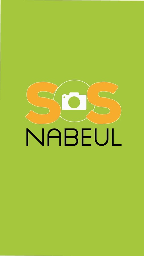 SOS Nabeul- screenshot