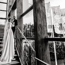 Wedding photographer Denis Bufetov (DenisBuffetov). Photo of 12.12.2018