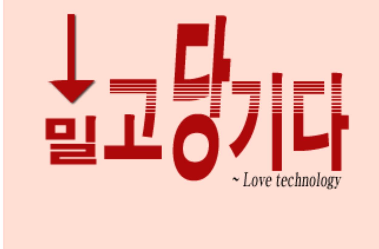 mildang korean dating