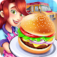 Burger Truck Chicago - Fast Food Cooking Game Download on Windows