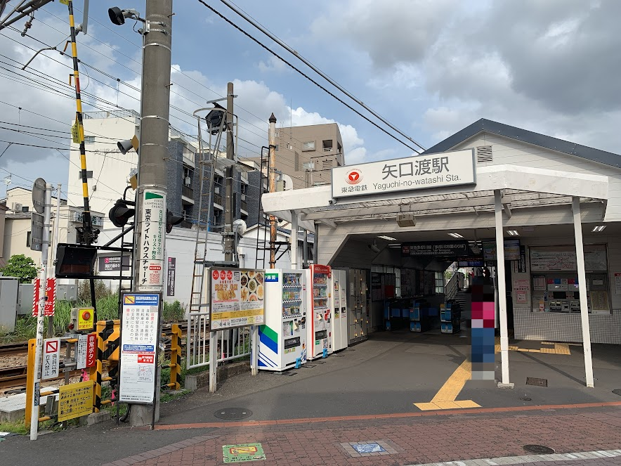 矢口渡駅前