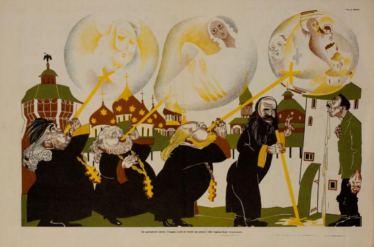 Советский антирелигиозный плакат 1920-х гг.