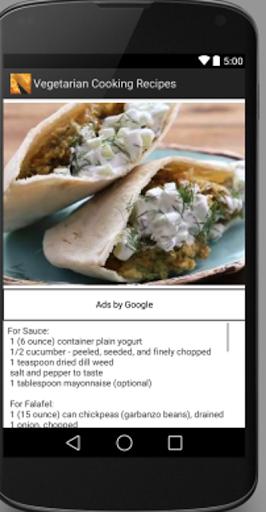 免費下載生活APP|채식 요리법 app開箱文|APP開箱王
