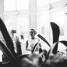 Wedding photographer Rasa Kuzmauskaitė (RasaKuzmauskait). Photo of 24.01.2017
