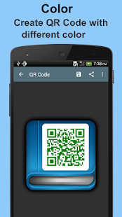 QR Code Generator- screenshot thumbnail
