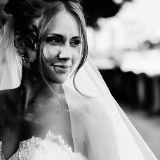 Wedding photographer Dmitriy Romanenko (Kickjump). Photo of 23.09.2016