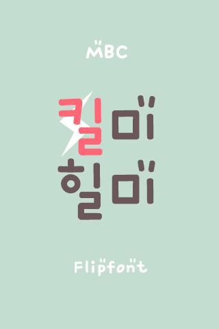 MBCKillmeHealme™ Flipfont