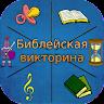 com.appybuilder.juan_valero_b.TrivialRUS