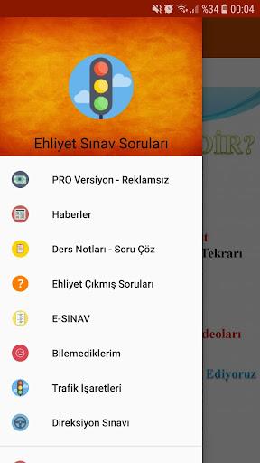 Ehliyet Sinav Sorulari 2020 screenshot 1