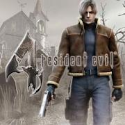Resident Evil 4 Trick