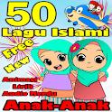 Lagu Islami Anak Lengkap - offline icon