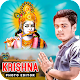 Krishna Photo Frame : Krishna Photo Suit Editor icon
