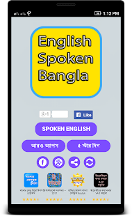 English Spoken Guide Bangla - náhled