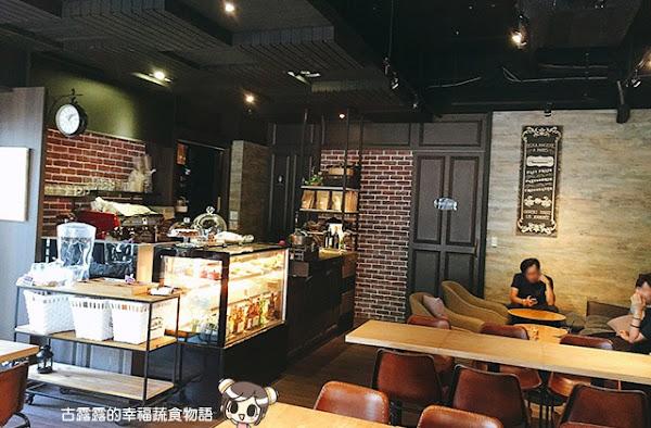 【台北】敘‧ XHALE,悠閒咖啡時光(葷素