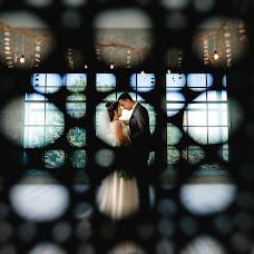 Wedding photographer Andrei Danila (DanilaAndrei). Photo of 18.10.2017