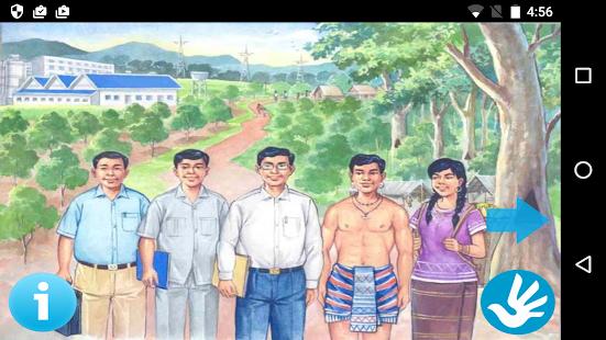 Protect Respect Remedy Jarai - náhled