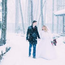 Wedding photographer Mariya Ilina (maryilyina). Photo of 24.01.2017