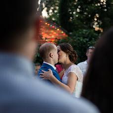 Wedding photographer Sergey Globenko (WithoutWords). Photo of 08.09.2016