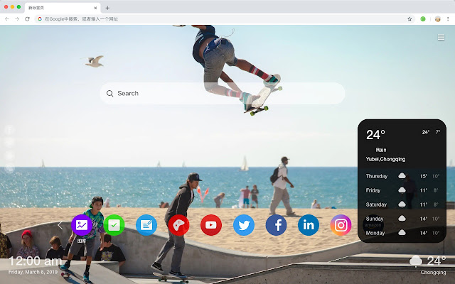 Outdoor popular HD New Tab Page Theme