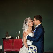 Wedding photographer Olesya Dolgikh (DolgihOlesya). Photo of 02.10.2016