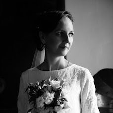 Wedding photographer Katerina Glushkova (kiskiskisaa). Photo of 01.01.2017