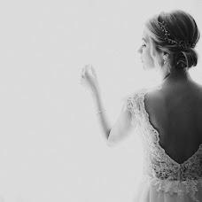 Wedding photographer Artur Owsiany (owsiany). Photo of 12.05.2018