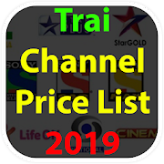 Trai Channel Price List