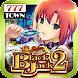 [777TOWN]スーパーブラックジャック2 - Androidアプリ