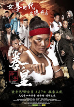 The Queen of Fighters China Movie