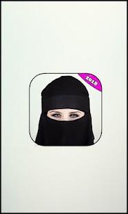 Beauty Hijab Camera Plus - náhled