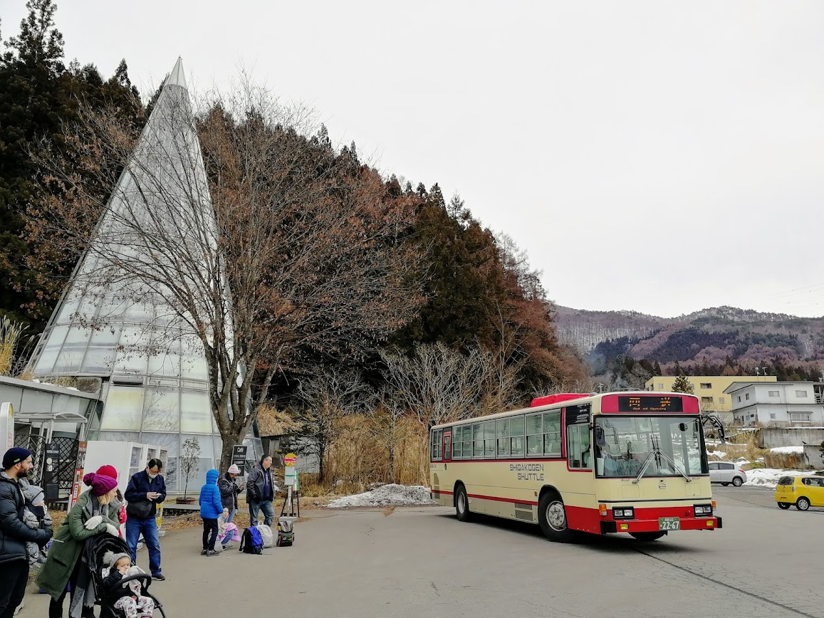 snow monkey park bus