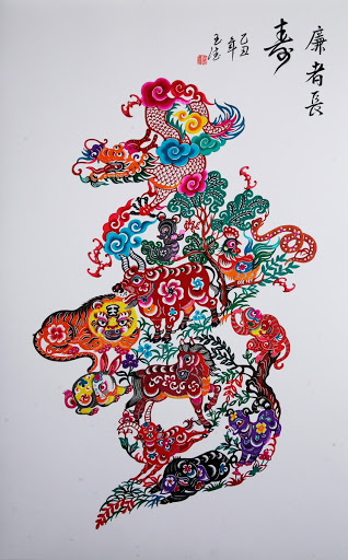 The Chinese Zodiac In Art Google Arts Amp Culture