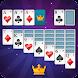 オフラインソリティアカードゲーム - カードゲームアプリ