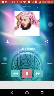 QARI ABDOU MP3 SAID TÉLÉCHARGER